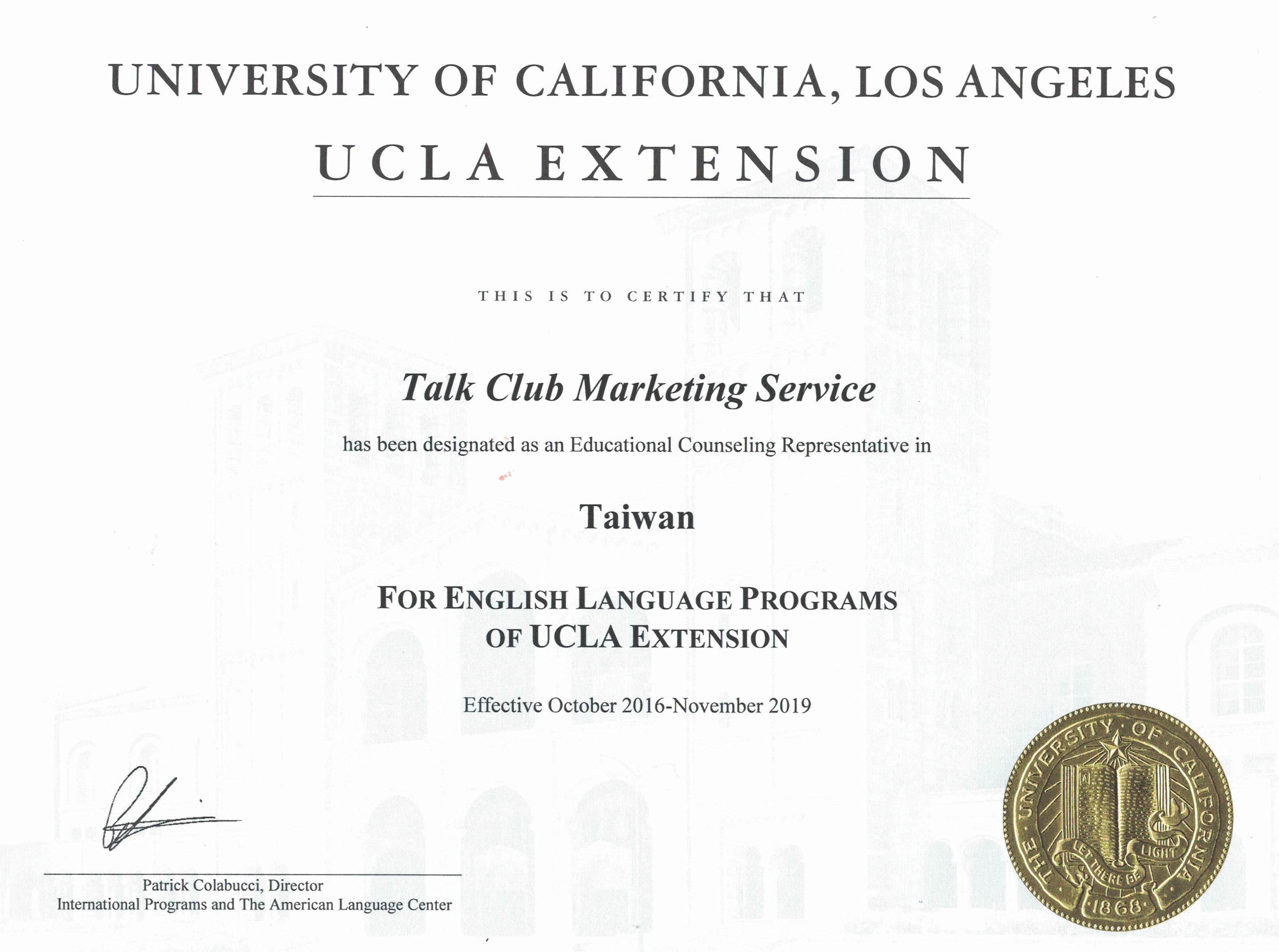 UCLA 語言中心 台灣代辦