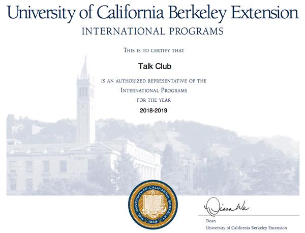 美立達為加州大學柏克萊分校的在台授權代辦